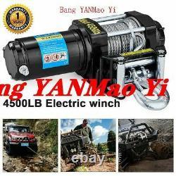 FedEx /DHL4500LB Electric Winch 12V ATV UTV Offroad Car Remote Boat Steel Cable